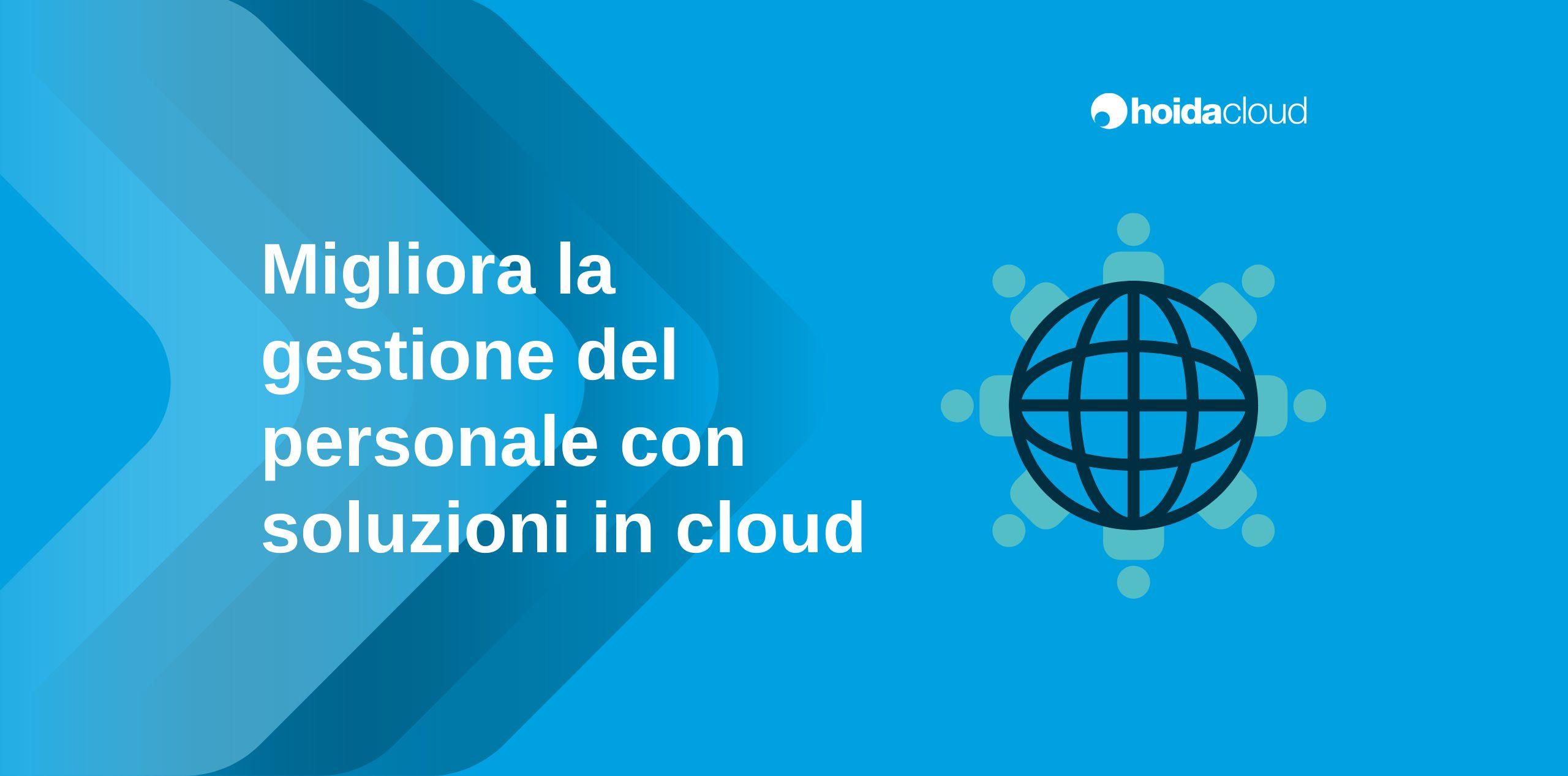 Software in cloud per la gestione del personale