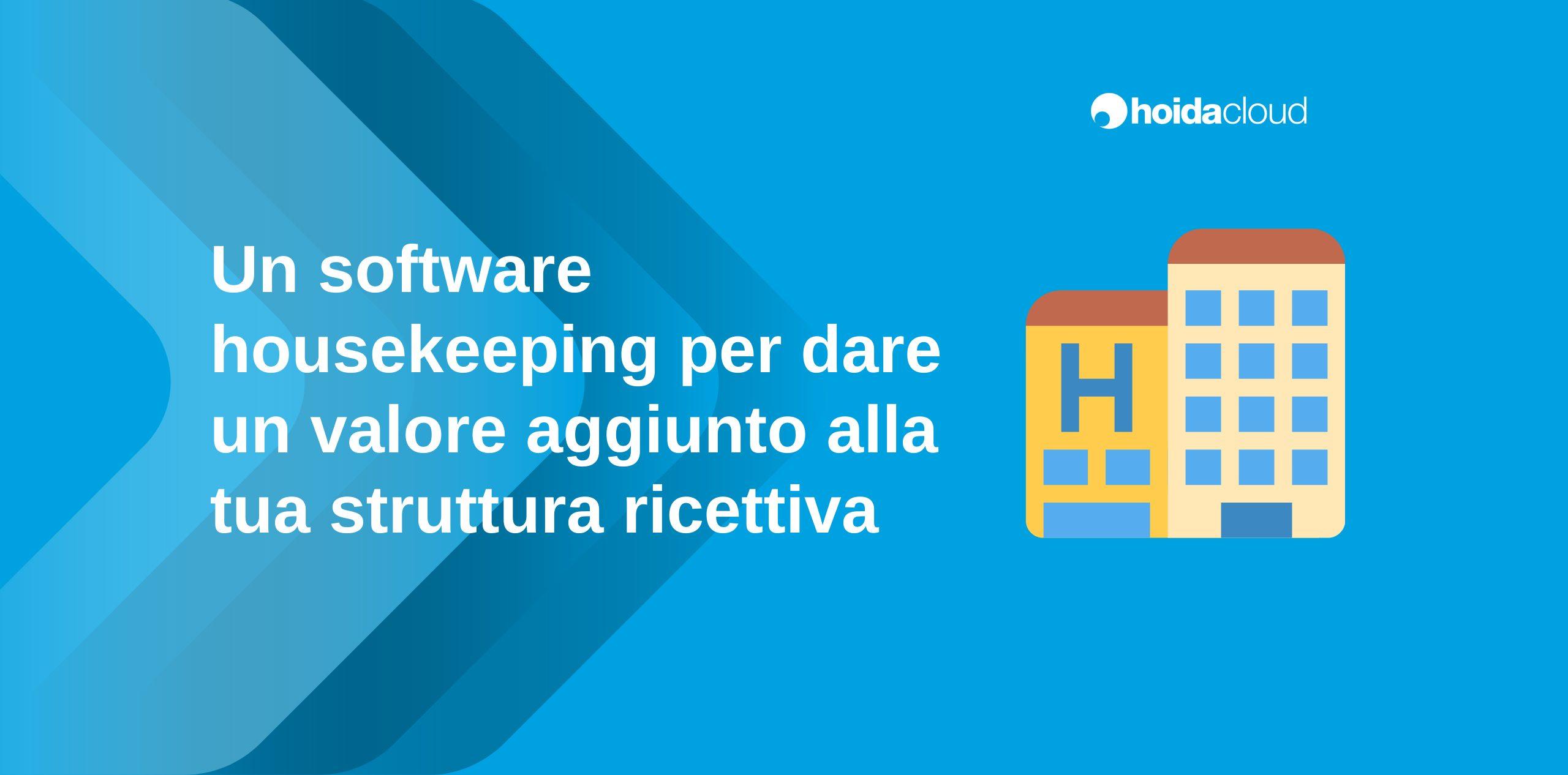software housekeeping